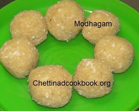 Pillayar Patti Mothagam
