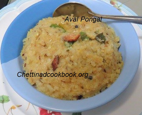 Aval / Poha / Pongal