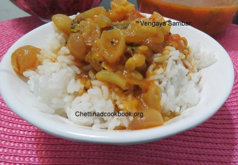 Vengaaya Sambar / Onion Sambar