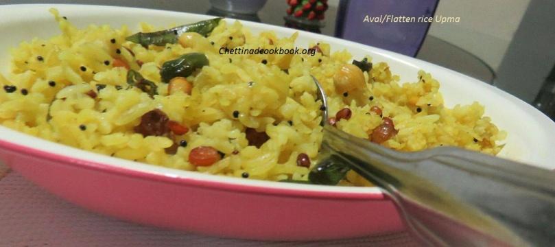Aval / Poha / Flatten rice Upma