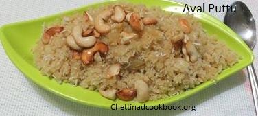 Aval / Flatten rice, Poha Puttu